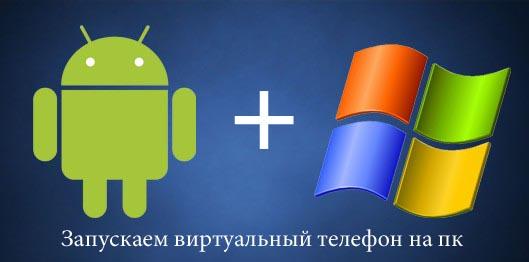 Приложения в Google Play – Yoosee