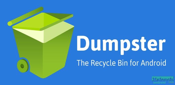 скачать утилиту мусорная корзина: