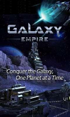 Galaxy Empire Читы - trackerbusiness