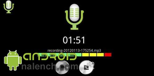 Hi-Q MP3 Recorder для android бесплатно