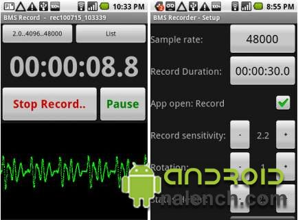 Скачать Hi-Q MP3 Recorder для android бесплатно