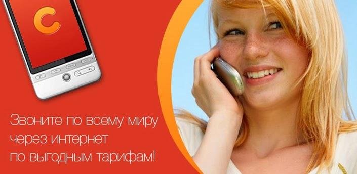 Индексы по адресу москва 24 ксения