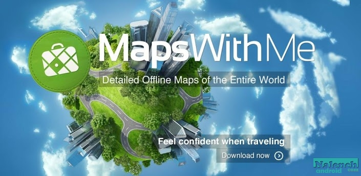 Maps me для андроид язык подсказок русский - 3