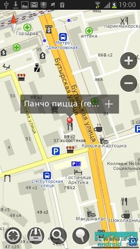 Maps With Me На Андроид С Картами