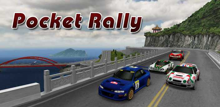 Pocket Rally для android бесплатно