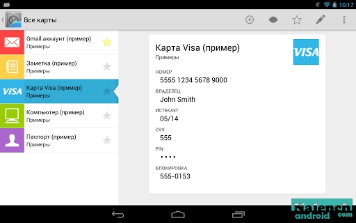 Скачать Safe In Cloud Password Manager для android бесплатно
