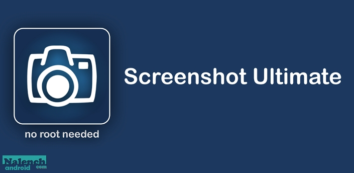 Screenshot Ultimate Pro для android бесплатно