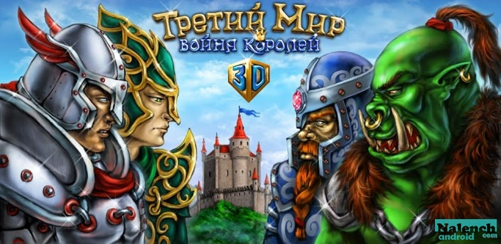 Third World: War of Kings для android бесплатно