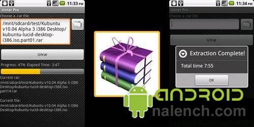 Unrar Pro на андроид cкачать бесплатно, скачать Разархивация rar