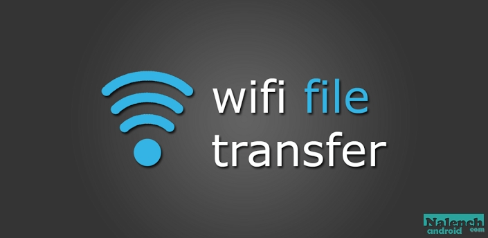 Wireless File Transfer для android бесплатно