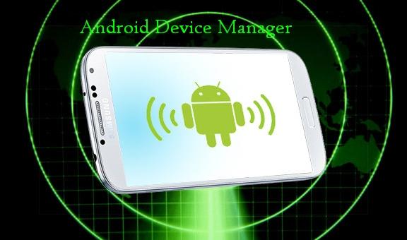 Поиск Пропавшего Телефона Android - фото 3