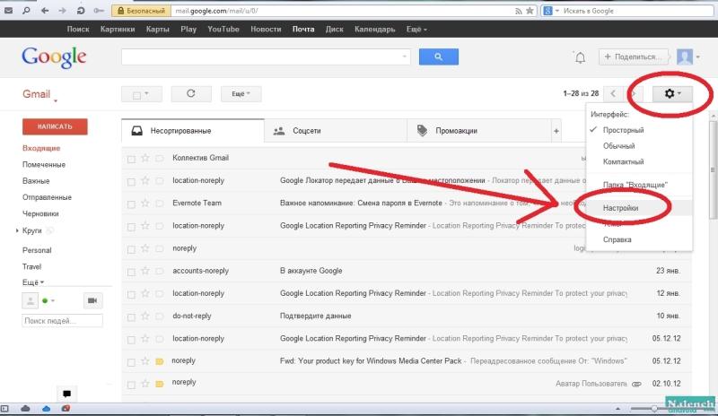 Как сделать переадресацию почты в гугл