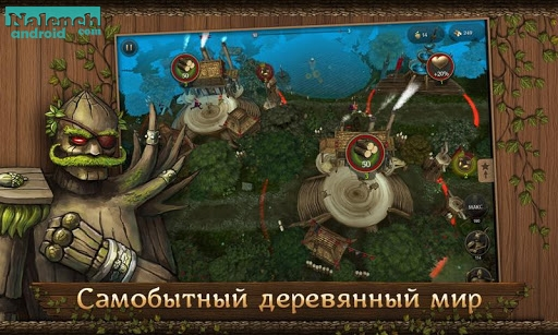 Скачать First wood war для android бесплатно