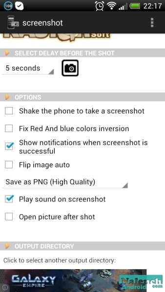 Как на компьютере сделать фото монитора на