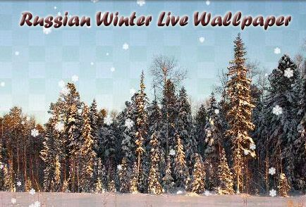 Russian Winter Live Wallpaper для android бесплатно