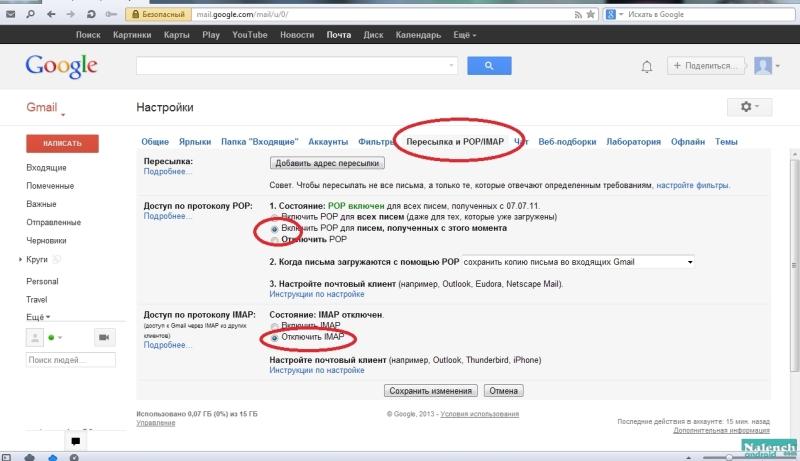 Как создать электронную почту gmail Регистрация нового ящика